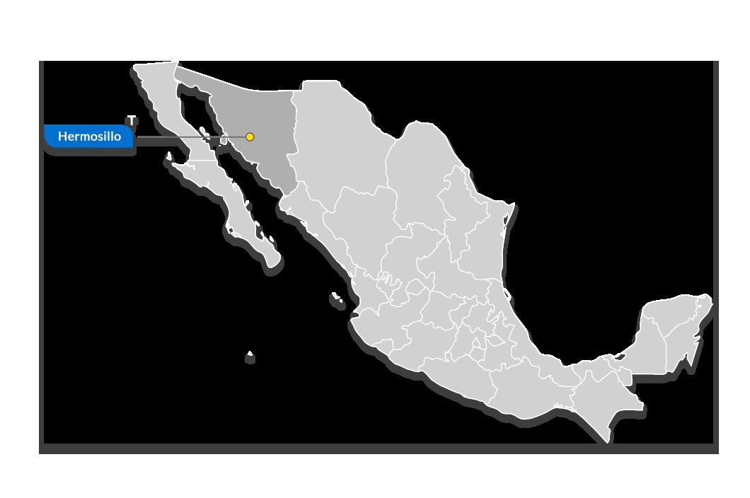 索诺拉州埃莫西约- Tetakawi